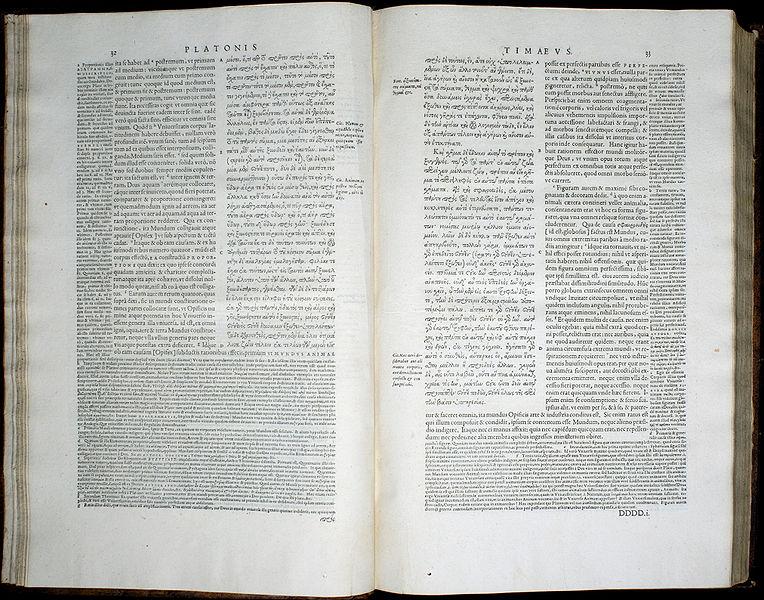 Le Timée, éd. Henri Estienne, 1578 (source : http://fr.wikipedia.org/wiki/Fichier:Timaeus_stephanus_pages_32_33.jpg)