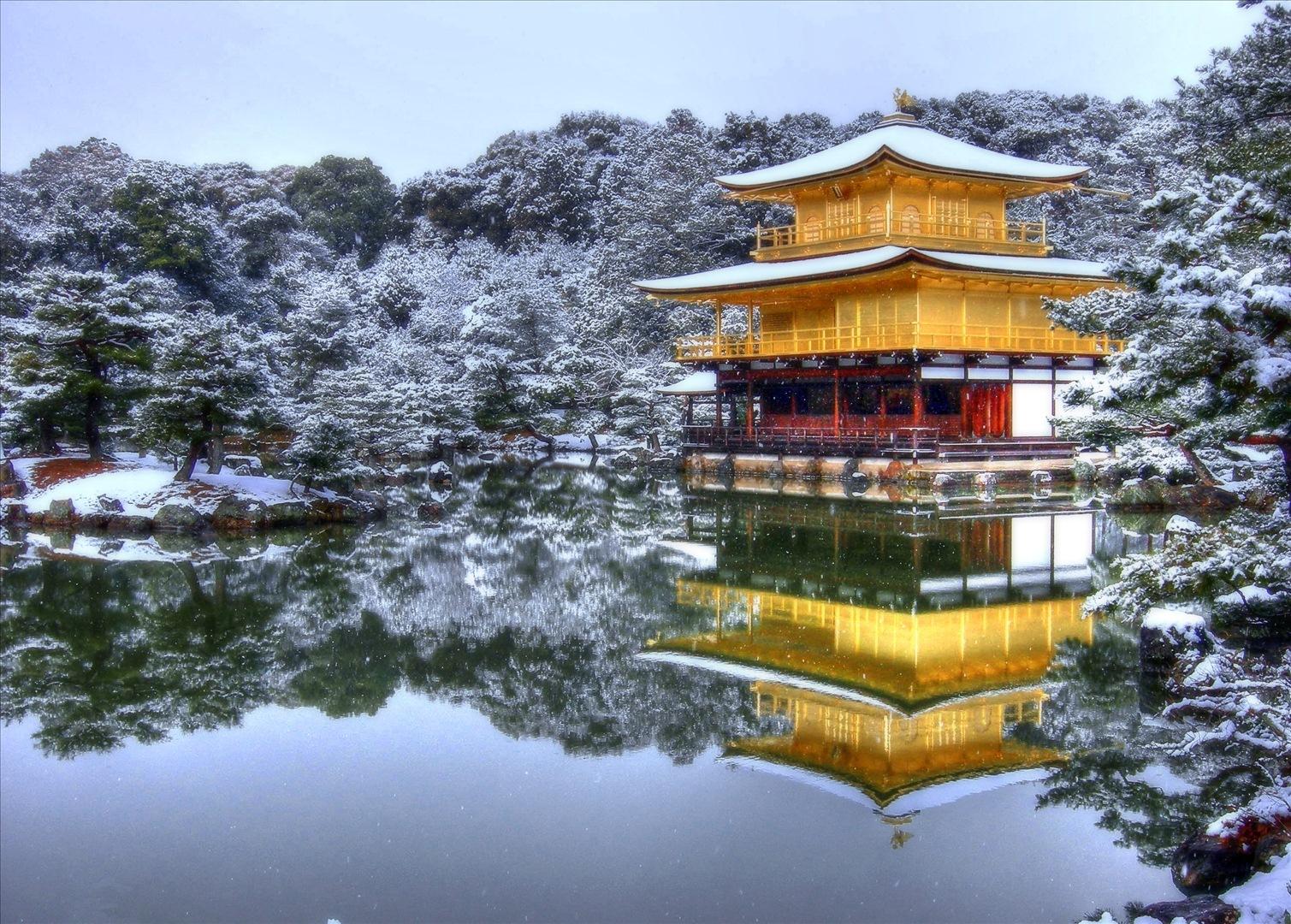 Le Pavillon d'or ou Temple Kinkaku-Ji, Kyoto (source : clementsgeoff.com)