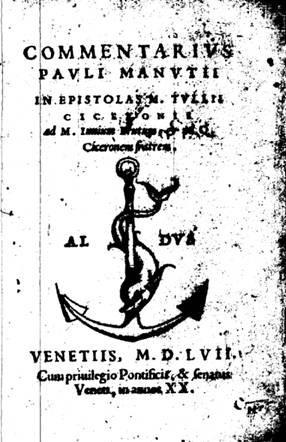 page-des-commentaires-de-paul-manuce-sur-cicéron-éd-1567-source-gallica