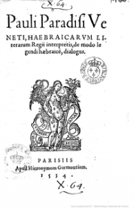 Page de garde du De modo legendi haebraice dialogus de Paul Paradis (source : gallica)
