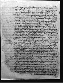 Lettre de M. de Benavides sur la corruption aux Philippines. (13 juillet 1601) AGI, FILIPINAS,76,N.45