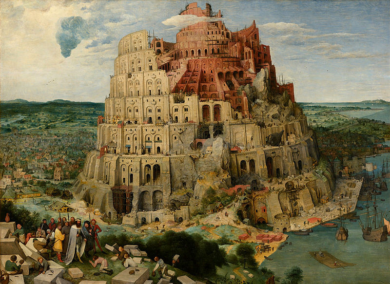 "Pieter BRUEGEL l'Ancien, ""La tour de Babel"", (1563), Kunsthistorisches Museum (Source : Wikipedia)"