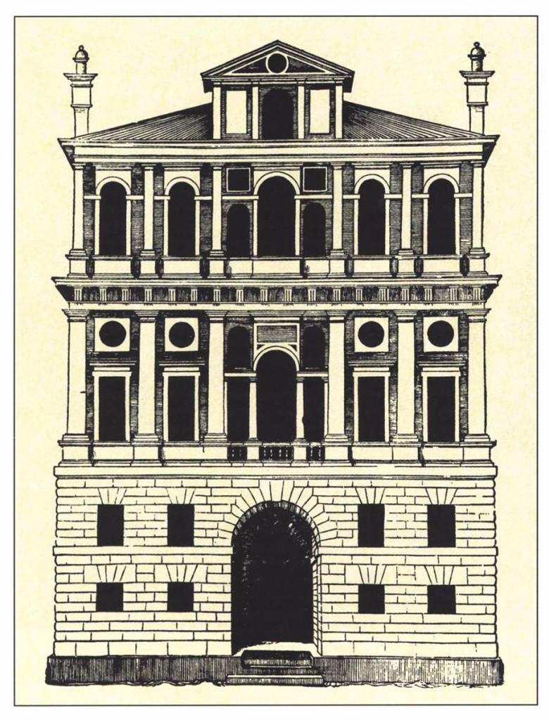 SERLIO, Sebastiano Façade d'un Palais vénitien, 1537 Dessin Biblioteca Nazionale Marciana, Venice